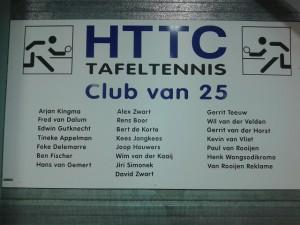 club van 25 - 20150323b